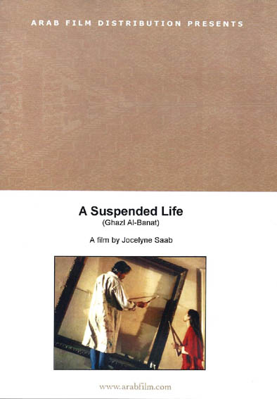a-suspended_life_copab