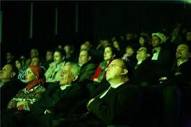 cinema al quds