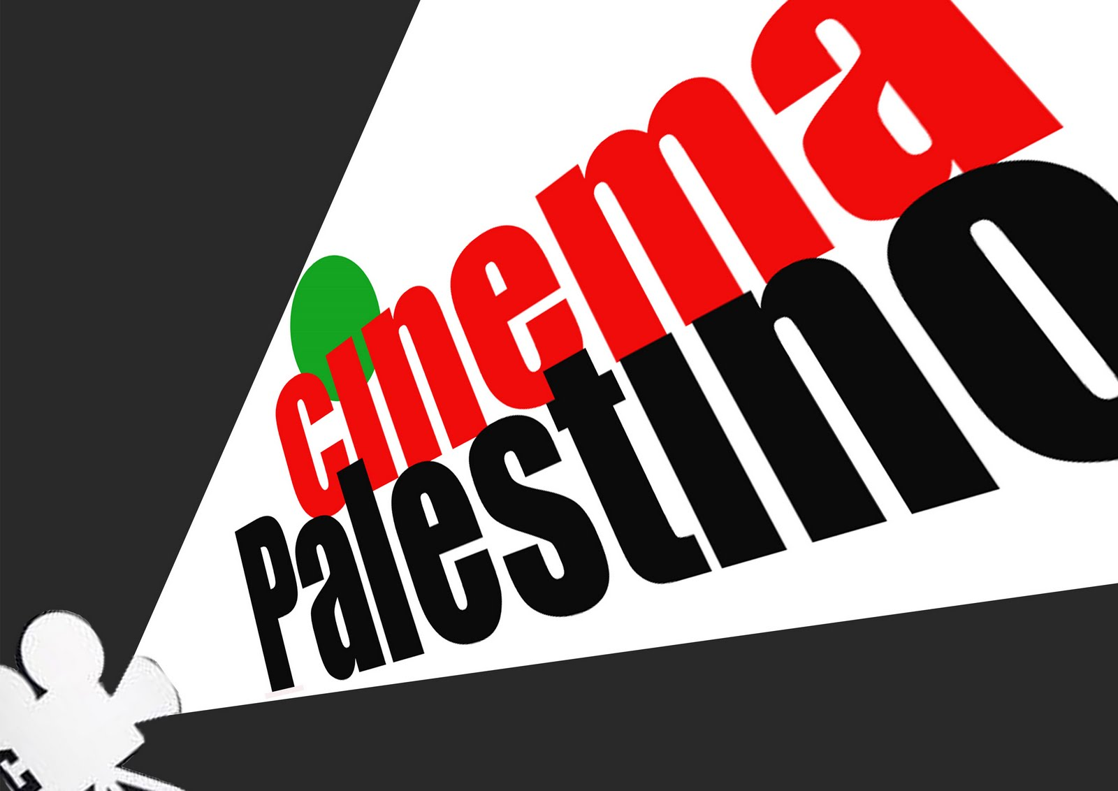 cinema palestino1