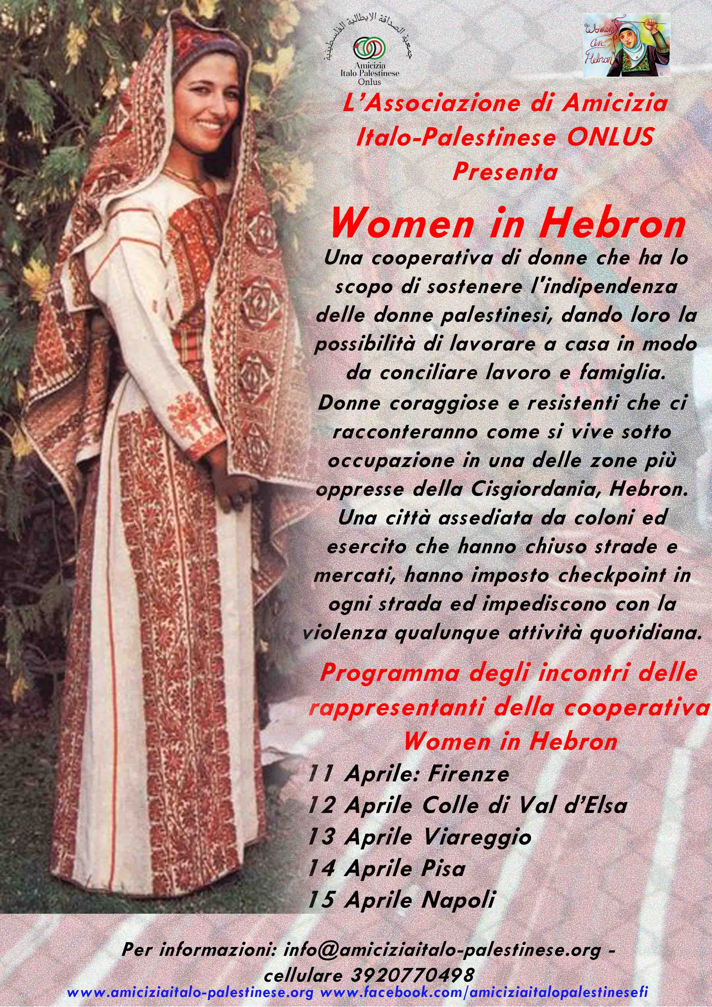 Incontriamo le donne di Women in Hebron